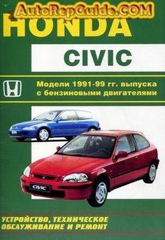 2002 honda civic repair manual free download