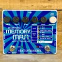 stereo memory man with hazarai manual