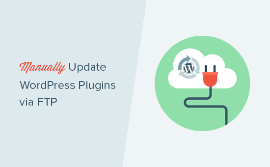 how to install wordpress update manually