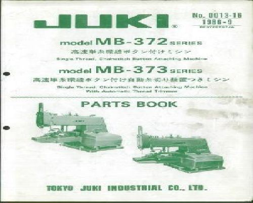 juki sewing machine parts manual