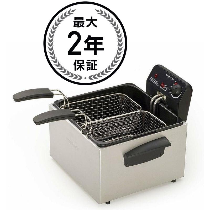 presto profry dual basket deep fryer manual